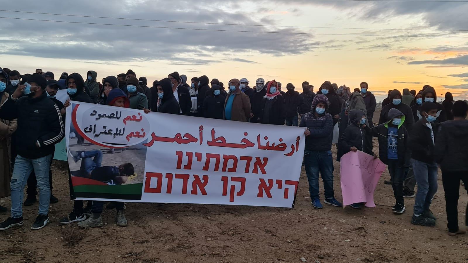 مشاركة واسعة في مظاهرة ضد الهدم والمصادرة في النقب