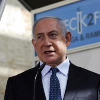 """نتنياهو: سنتوجه لانتخابات إذا لم يغير """"كاحول لافان"""" توجهه"""
