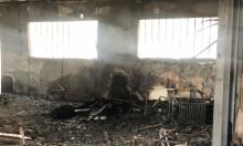 إحراق روضتين في قرية أم بطين