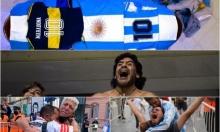 وداعًا مارادونا...