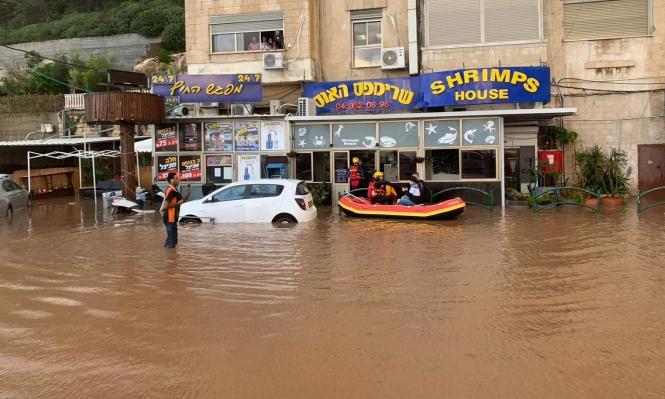 حالة الطقس: بارد وماطر والتحذير من الفيضانات بالمناطق المنخفضة
