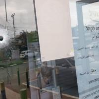 اعتقال 7 مشتبهين بإطلاق النار على فروع للبنوك في الجليل