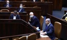 """اتصالات بين الليكود و""""كاحول لافان"""" خلف الكواليس لمنع الانتخابات"""