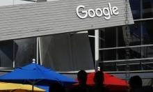 """بريطانيا: قواعد سلوكيّة لـ""""فيسبوك"""" و""""جوجل"""" للحد من نفوذهما"""