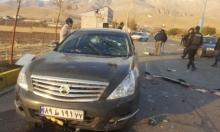 اغتيال العالم النووي الإيراني البارز فخري زادة واتهامات لإسرائيل