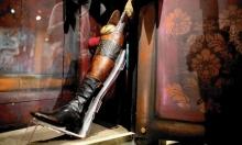 ساق مكسيكيّة مقطوعة في أرض كنعان