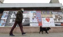 شركات التكنولوجيا الكبرى تهدد الاقتصاد الأوروبي