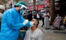 كورونا في غزة: وفاتان وتسجيل أعلى حصيلة إصابات يومية