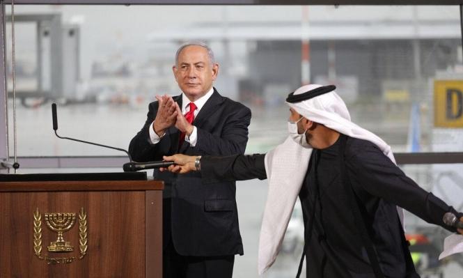 هل شملت زيارة نتنياهو للسعودية صفقة أسلحة؟