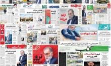 اغتيال فخري زادة: عناوين الثأر والانتقام تتصدر الصحف الإيرانيّة