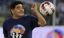 كواليس الساعات الأخيرة في حياة مارادونا: ماذا حصل؟