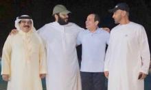 """""""السعودية تسعى لحل الأزمة مع قطر لكسب ود بايدن"""""""