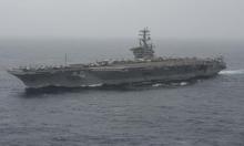 """إعلام أميركي: حاملة الطائرات """"يو إس إس نيميتز"""" تحركت إلى منطقة الخليج"""