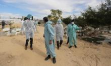 غزة: 4 وفيات بكورونا و827 إصابة جديدة
