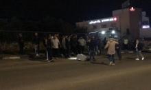 المغار: إصابات خلال تبادل لإطلاق النار مع الشرطة قرب بنك