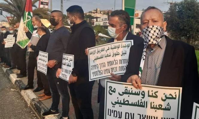 أم الفحم:  إحياء اليوم العالمي للتضامن مع الشعب الفلسطيني