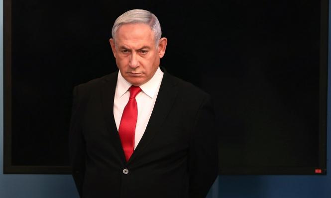 نتنياهو عاد من نيوم خائبًا.. لماذا تراجع بن سلمان؟