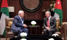الملك عبد الله: الإجراءات الأحادية بالقدس مرفوضة