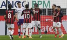 ميلان يعزز صدارة الدوري بالفوز على فيورنتينا