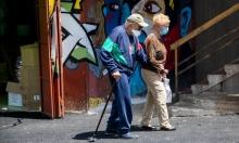 الصحة الإسرائيلية: 9 وفيات و569 إصابة جديدة بكورونا السبت