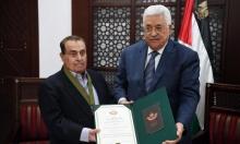الموت يغيب القيادي الفلسطيني حكم بلعاوي