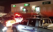 اعتقالات إضافية لمشتبهين بإطلاق نار على بنوك في الجليل