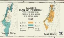 73 عامًا على قرار تقسيم فلسطين