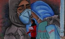 كورونا بغزة: 7 وفيات و738 إصابة جديدة بكورونا بآخر 24 ساعة