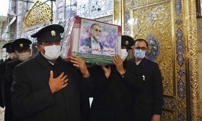 إيران: إجراءات ضد الوكالة الدولية ردًا على اغتيال فخري زادة