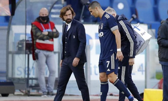 بيرلو يفاجئ كريستيانو رونالدو!