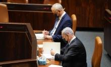 تطوّرات في أزمة الائتلاف الحكومي الإسرائيلي: تصعيد أم حلحلة؟