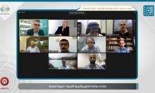 """انطلاق أعمال الدورة السابعة لمنتدى """"دراسات الخليج والجزيرة العربية"""""""