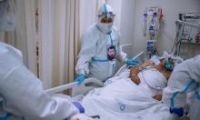 الصحة الإسرائيلية: 985 إصابة جديدة بكورونا وتوصية بأولويات التطعيم