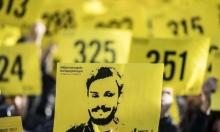 روما تشتبه بـ5 عناصر أمن مصريّ بمقتل ريجيني والقاهرة تتحفّظ