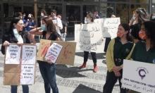 أطر نسوية تدعو لدعم امرأة مُعنفة من طمرة
