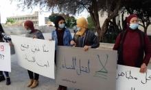أطر نسوية تتظاهر دعما امرأة مُعنفة من طمرة