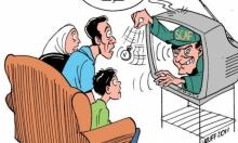 الربيع العربي: لتضليل مواقع التواصل الاجتماعي دور أيضًا