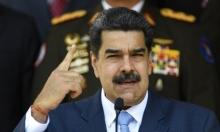 """مادورو: """"ضيفوني على الواتساب!"""""""