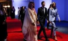"""""""السعودية تتراجع عن فتح مجالها الجوي أمام الطيران الإسرائيلي"""""""