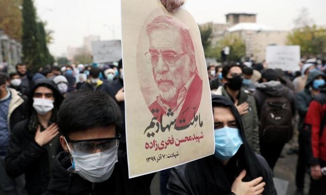 إيران تشيّع فخري زادة بالغضب والتهديدات