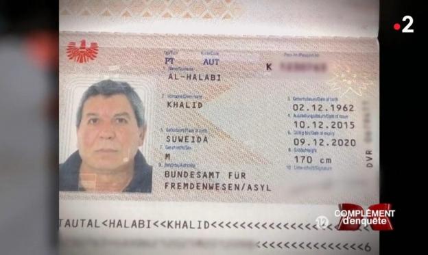الموساد ساعد ضابطا في النظام السوري على الفرار إلى النمسا