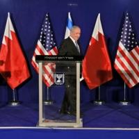 ثاني وفد بحريني رسمي يصل إلى إسرائيل