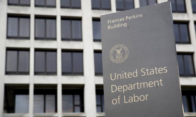 الاحتياط الفدرالي يتوقّع مزيدًا من المصاعب أمام الاقتصاد الأميركي