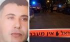 الأطرش: قتل شقيقي جريمة عنصرية ونطالب بمعاقبة المجرم