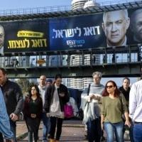 الانتخابات الإسرائيلية مسألة وقت... النقاش حول موعدها