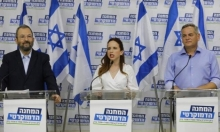 """""""سيهرب الناخبون اليهود"""": ميرتس يتراجع عن قائمة يهودية – عربية"""
