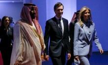 في مسعى لإحراز تقدم في الأزمة الخليجية: كوشنر في قطر