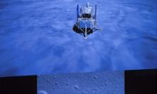 """""""مسبار 5"""" الصيني يهبط على سطح القمر بنجاح"""