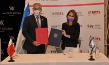 افتتاح سفارة إسرائيلية في البحرين قبل نهاية العام