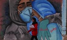 كورونا بغزة: 7 وفيات و735 إصابة جديدة وإغلاق لأسبوعين
